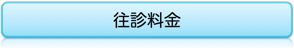 Title-bar6