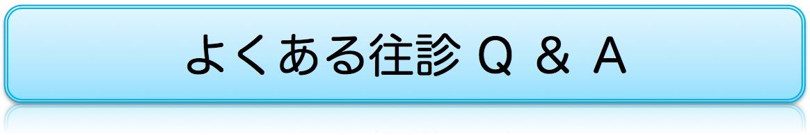 Title-bar8