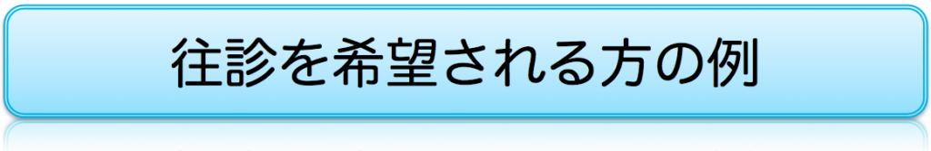 Title-bar3