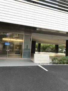川崎市医師会館
