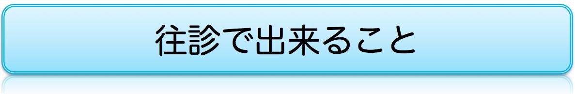 Title-bar4